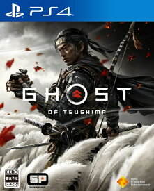 ソニーインタラクティブエンタテインメント Sony Interactive Entertainmen Ghost of Tsushima[ゴーストオブツシマ プレステ4 ソフト]【PS4】