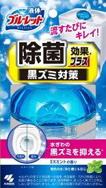 小林製薬 Kobayashi 液体ブルーレット除菌効果プラスEXミント 70ml 液体ブルーレット除菌プラス