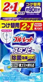 小林製薬 Kobayashi ブルーレットスタンピー除菌効果プラス替フレッシュコットン28g3本 ブルーレットスタンピー