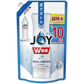 P&G ピーアンドジー 除菌ジョイコンパクト 詰替ジャンボサイズ【rb_pcp】