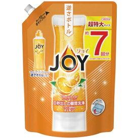 P&G ピーアンドジー JOY(ジョイ) コンパクト バレンシアオレンジの香り 超特大(1065ml) 〔食器用洗剤〕