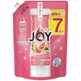 P&G ピーアンドジー JOY(ジョイ) コンパクト フロリダグレープフルーツの香り 超特大(1065ml) 〔食器用洗剤〕
