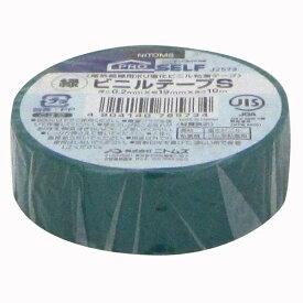 ニトムズ Nitoms ビニールテープS 0.2mmx19mmx10m 緑