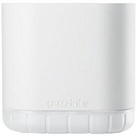 グッチーニ GUZZINI カトラリードレイナー FILL&DRAIN ホワイト 29010011