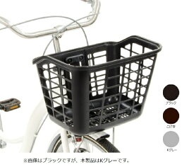 OGK フロントバスケット ポピュラーフロントバスケット(幅360x高さ260x奥行300mm/Kグレー) FB-067