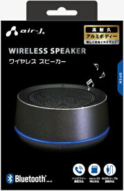 エアージェイ air-J Bluetoothワイヤレススピーカー ブラック BTSA1BK [Bluetooth対応]