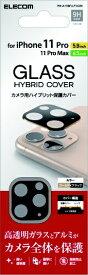 エレコム ELECOM iPhone11Proシリーズカメラレンズフィルム ガラスカバー ゴールド PM-A19BFLLP3GBK