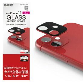 エレコム ELECOM iPhone11専用 カメラレンズフィルム ガラスカバー レッド PM-A19CFLLP3RBK
