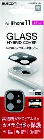 エレコム ELECOM iPhone11専用 カメラレンズフィルム ガラスカバー シルバー PM-A19CFLLP3SBK