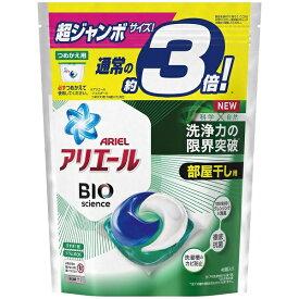 P&G ピーアンドジー ARIEL(アリエール) リビングドライジェルボール3D つめかえ用 超ジャンボサイズ(46個)