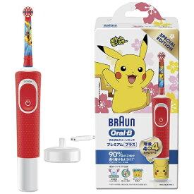 ブラウン BRAUN 電動歯ブラシ すみずみクリーンキッズプレミアム D1004162KPKME [回転式 /AC100V-240V]