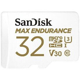 サンディスク SanDisk microSDHCカード UHS-I MAX ENDURANCE 高耐久 SDSQQVR-032G-JN3ID [32GB /Class10]