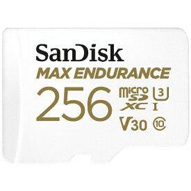 サンディスク SanDisk microSDXCカード UHS-I MAX ENDURANCE 高耐久 SDSQQVR-256G-JN3ID [256GB /Class10]