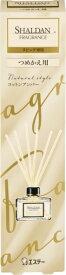 エステー S.T SHALDAN(シャルダン) フレグランス リビング専用 コットンアンバー つめかえ用(80ml) 〔消臭剤・芳香剤〕