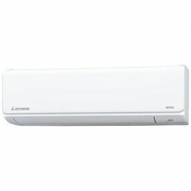 三菱重工 MITSUBISHI HEAVY INDUSTRIES エアコン 12畳SRK36TY-W エアコン 2020年 ビーバーエアコン TYシリーズ ファインスノー [おもに12畳用 /100V]