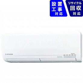 三菱重工 MITSUBISHI HEAVY INDUSTRIES エアコン 6畳 SRK22SY-W エアコン 2020年 ビーバーエアコン SYシリーズ ファインスノー [おもに6畳用 /100V]