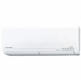 三菱重工 MITSUBISHI HEAVY INDUSTRIES エアコン 2020年 ビーバーエアコン SYシリーズ ファインスノー SRK56SY2-W [おもに18畳用 /200V]