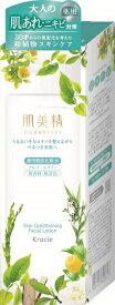 クラシエ Kracie 肌美精 薬用整肌化粧水(200ml)