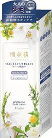 クラシエ Kracie 肌美精 薬用美白化粧水(200ml)