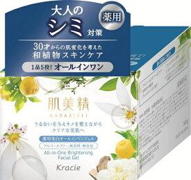 クラシエ Kracie 肌美精 薬用美白オールインワンジェル(100g)