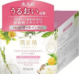 クラシエ Kracie 肌美精 保湿オールインワンジェル(100g)