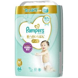 P&G ピーアンドジー 【パンツ】Pampers(パンパース)肌へのいちばん ウルトラジャンボ Mサイズ(6kg-11kg) 64枚〔おむつ〕(64枚)