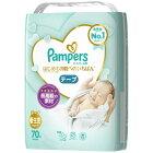P&G ピーアンドジー 【テープ】Pampers(パンパース)はじめての肌へのいちばん スーパージャンボ 新生児(お誕生-5000g) (70枚)