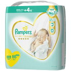 P&G ピーアンドジー 【テープ】Pampers(パンパース)はじめての肌へのいちばん ウルトラジャンボ 新生児(お誕生-5000g) 88枚〔おむつ〕