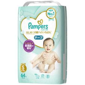 P&G ピーアンドジー 【テープ】Pampers(パンパース)はじめての肌へのいちばん スーパージャンボSサイズ(4kg-8kg) (64枚)