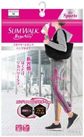 ピップ pip SLIM WALK(スリムウォーク)Beau-ActyリカバリーレギンスM 〔着圧ソックス〕 スリムウォーク