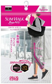 ピップ pip SLIM WALK(スリムウォーク)Beau-ActyリカバリーレギンスL 〔着圧ソックス〕 スリムウォーク