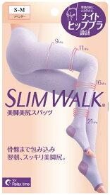 ピップ pip SLIM WALK(スリムウォーク)美脚美尻スパッツ SM 〔着圧ソックス〕 スリムウォーク