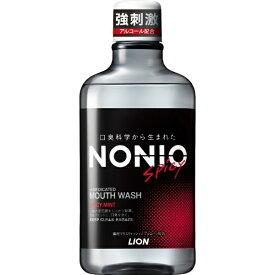 LION ライオン NONIO マウスウォッシュ スパイシーミント 600ml 〔オーラルケア〕
