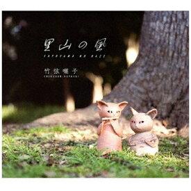 ハピネット Happinet 竹弦囃子/ 里山の風【CD】