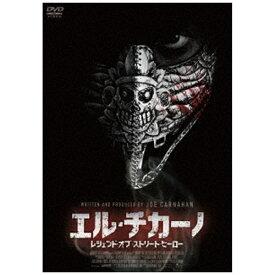 ハピネット Happinet エル・チカーノ レジェンド・オブ・ストリート・ヒーロー【DVD】