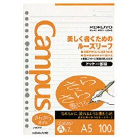 コクヨ KOKUYO キャンパス ルーズリーフ A5 ドットA罫 さらさら書ける 100枚 ノ-807AT