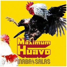 ビーイング Being INABA/SALAS/ Maximum Huavo 初回限定盤(Blu-ray Disc付)【CD】