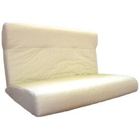 東京シンコール TOKYO SINCOL 【座椅子】二人掛け プログレッソ脚なしタイプ (レザー/アイボリー) 【代金引換配送不可】