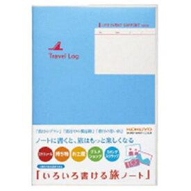 コクヨ KOKUYO いろいろ書ける旅ノート LES-T103