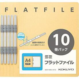 コクヨ KOKUYO S2フラットFA4S10冊P黄