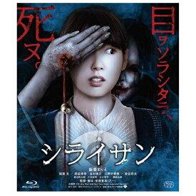 【2020年06月03日発売】 松竹 Shochiku シライサン【ブルーレイ】