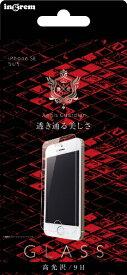 イングレム Ingrem iPhone SE(第1世代)4インチ/5s/5/ガラスフィルム/9H 光沢 0.33mm IN-P5F/CG