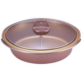 杉山金属 Sugiyama metal KS-2669 日本製 仕切り鍋 仕切り屋 なべ 天ぷら カレー