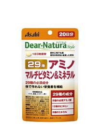 アサヒグループ食品 Asahi Group Foods Dear-Natura(ディアナチュラ)スタイル29アミノマルチビタミン&ミネラル20日(60粒)