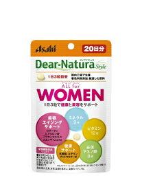 アサヒグループ食品 Asahi Group Foods Dear-Natura(ディアナチュラ)スタイルALLforWOMEN 20日(60粒)
