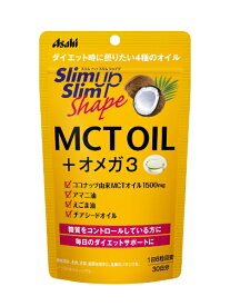 アサヒグループ食品 Asahi Group Foods スリムアップスリム シェイプ MCT OIL+オメガ3(180粒)