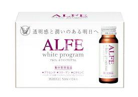 大正製薬 Taisho アルフェホワイトプログラム(50ml×10本)【清涼飲料水】