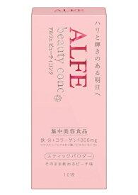 大正製薬 Taisho アルフェビューティーコンク<パウダー>(2g×10袋)【栄養機能食品】
