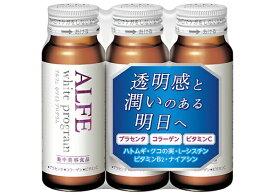 大正製薬 Taisho アルフェホワイトプログラム(50ml×3本)【清涼飲料水】