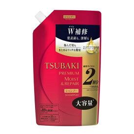 資生堂 shiseido TSUBAKI(ツバキ) プレミアムモイストシャンプーつめかえ用 大660mL 〔シャンプー〕